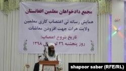 Afghanistan -- association of teachers fo justice in herat province انجمن دادخواهی معلمین در هرات