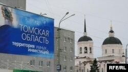 Томск, март 2010 г