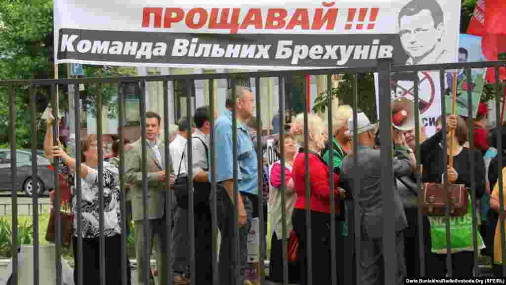 Мітинг супротивників Сергія Одарича, Черкаси, 23 травня 2013 року