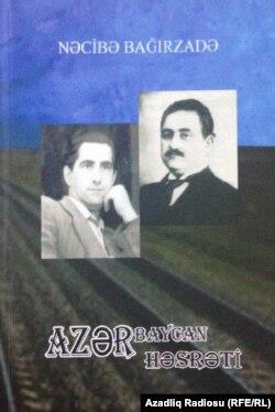 """""""AZƏRbaycan həsrət"""" kitabı"""