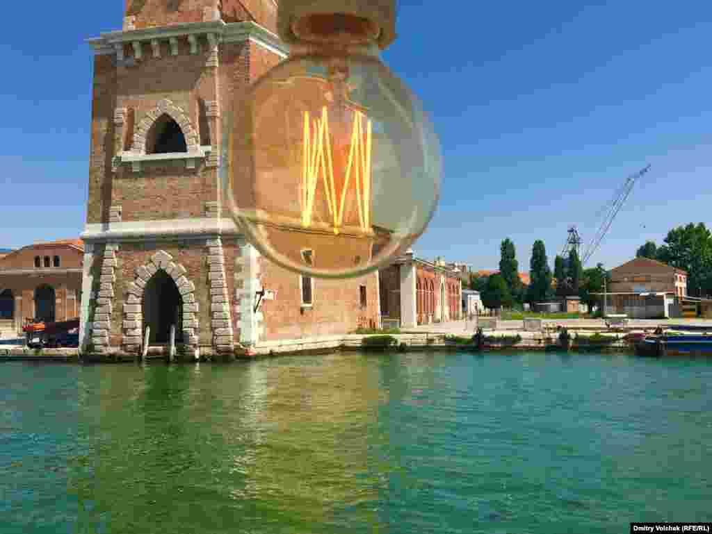 Большая биеннале современного искусства пройдет в Арсенале в следующем году. Архитектурная биеннале– лишь разминка перед этой грандиозной выставкой.