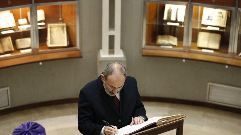 Վարչապետն այցելել է Վենետիկի Սուրբ Ղազար կղզում գործող Մխիթարյան միաբանություն