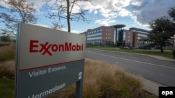 Один із офісів компанії Exxon Mobil