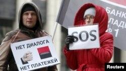 Участники акции протеста перед отделением Росбанка в марте 2016 года в Москве. Иллюстративное фото.