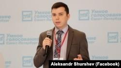 Aleksandr Shurshev