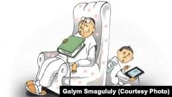 Ғалым Смағұлұлының карикатурасы