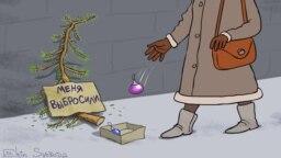 Russia -- Cartoon of the day by Sergey Elkin