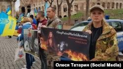Учасники міжнародної акції «Stop Putin's war in Ukraine», Рим, Італія, 14 жовтня 2016 року