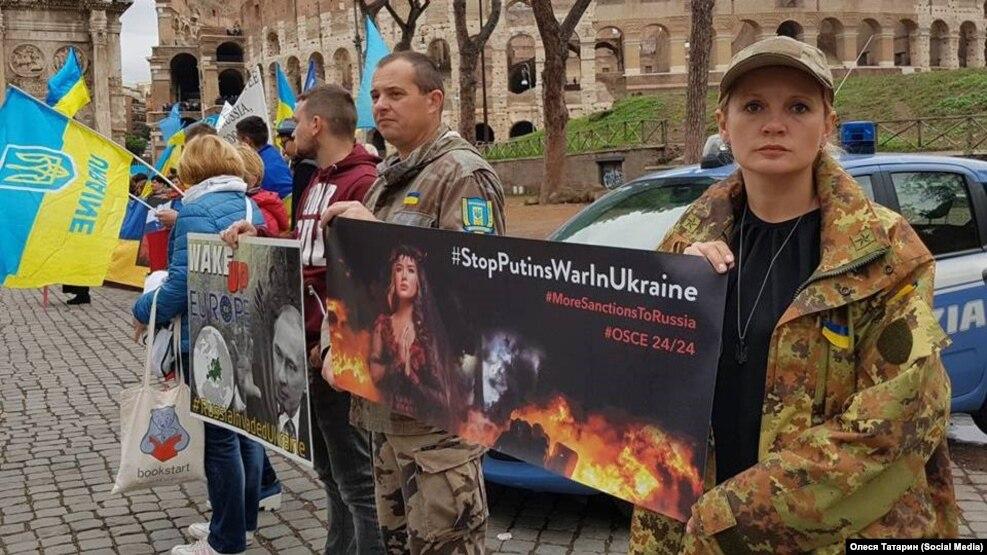 Акція протесту «Зупинити війну Путіна в Україні», Італія, Рим, жовтень 2016 року