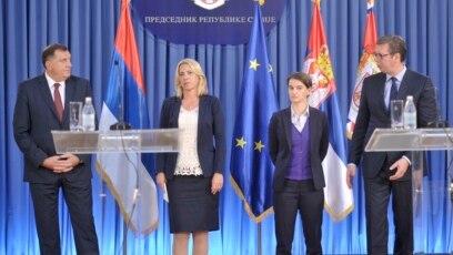 Predsednici i premijerke Srbije i Republike Srpske