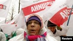 Митинг за ассоциацию Украины с ЕС (перед зданием правительства, Киев, 26 ноября 2013 года)