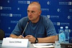 Комментарий эколога Сергея Соляника