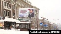 Білборди із зображенням ватажка Пушиліна розвішані по всьому Донецьку