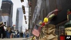 Nju Jork, 3 maj 2011.