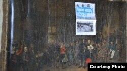 Одна из украденных в Хорне картин