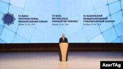 VI Beynəlxalq Humanitar Forumu