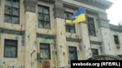 Будівля російського посольства у Києві після акції протесту, 15 червня 2014 року