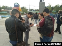 Сбор подписей на акции протеста в Якутске