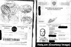 Скан старого российского загранпаспорта на имя Ваграма Симоняна. Источник: Hetq.am
