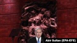 Исроил Бош вазири Бенъямин Нетаняҳу Жаҳон ҳолокост форумида нутқ сўзламоқда.