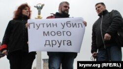 Акція пам'яті Бориса Нємцова у Києві. 28 лютого 2015 року