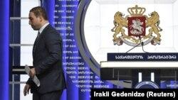 Должность главного прокурора страны стала свободной после отставки Ираклия Шотадзе