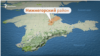 Crimea - Nyzhniohorsk district