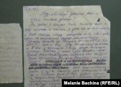 Письмо после лагерной цензуры