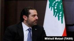 Saad Hariri la Moscova