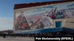 """Похороны погибших на шахте """"Северная"""" (Воркута, 4 марта 2016 года)"""