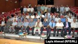 مؤتمر لمسؤولي المدارس الرياضية في العراق