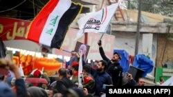 Багдад. 04.01.2020
