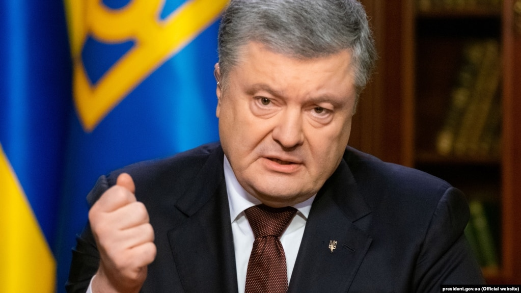 Порошенко призвал США и ЕС запретить судам из РФ заходить в порты