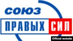 "Логотип партии ""Союз правых сил"""