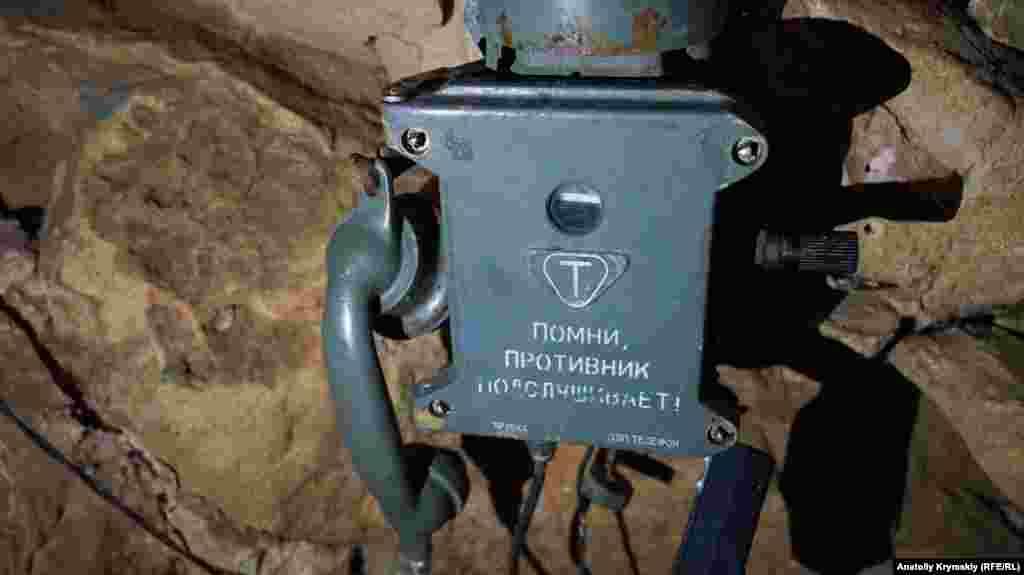 Гид не рассказал, как попал в пещеру этот телефон из советского военного бункера