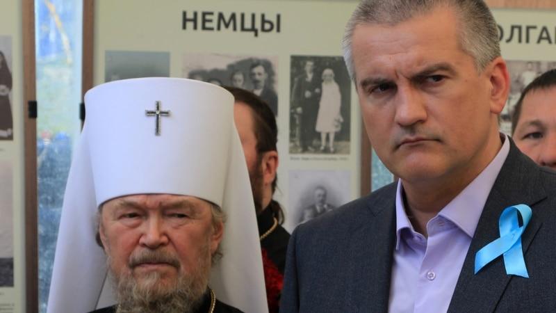 Крымская епархия УПЦ МП проведет пасхальные богослужения, несмотря на коронавирус