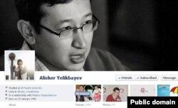 """Страница блогера Алишера Еликбаева в """"Фейсбуке""""."""