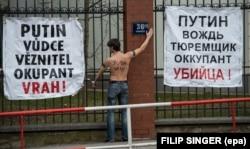 Одна из многочисленных демонстраций у посольства России в Праге. Февраль 2015 года
