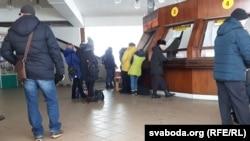 Бабруйскі аўтавакзал