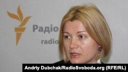 Ірина Геращенко, архівне фото