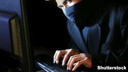 Generic -- Spy (©Shutterstock)