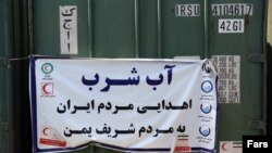 عکس خبرگزاری فارس از محموله کشتی «ایران شاهد»