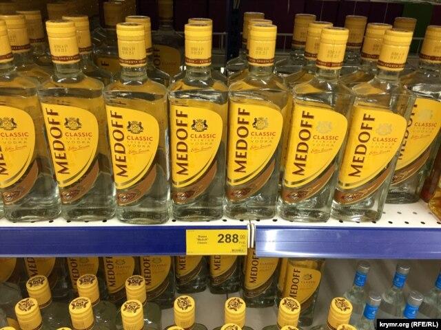 Водка Medoff в супермаркете ПУД в Симферополе