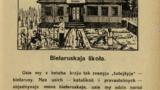 Siarhiej Paŭłovič. Zasieŭki. Biełaruski lemantar dla chatniaha navučańnia. Vilnia, 1937. С. 39