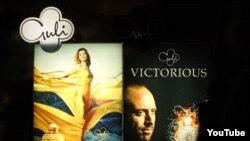 """Холид Эргенч Guli нинг """"GULI VICTORIOUS"""" эркаклар атирини реклама қилади"""
