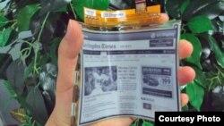 اول صحيفة رقمية بلاستيكية تصدر في كوريا الجنوبية