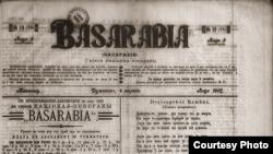 """""""Basarabia"""", primul ziar moldovenesc din Basarabia (Foto: Centrul de Istorie și Cultură Militară, Chișinău)"""