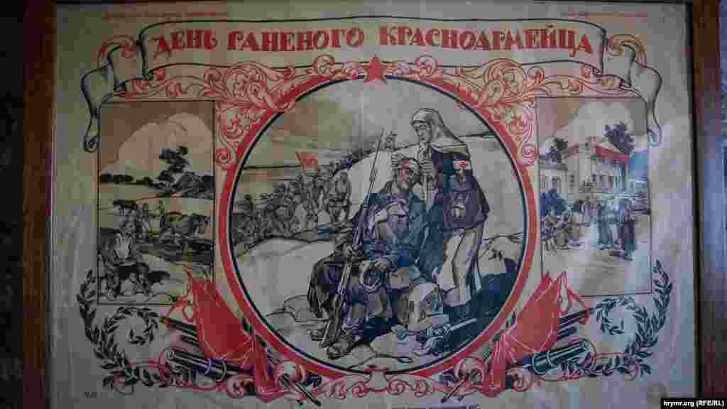 Стенд в залі, присвяченому громадянській війні в Росії
