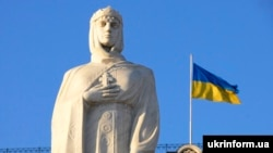 Киев, иллюстративное фото