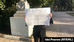 Пикет в защиту ЛГБТ в Самаре